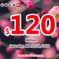 Powerball results for 2020/03/11: Jackpot is $120 million