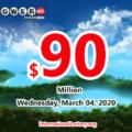 $1 million of Powerball belonged to Iowa player on Feb 29, 2020